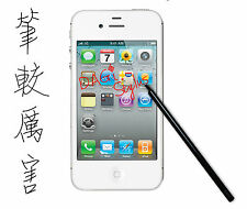 Apple iPhone 7 i7 SE 6 plus i6 6S 5 Capacitive Stylus Pen Styli Stylet DAGi P301