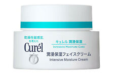 Kao Curel Intensive Moisture Care Cream for Face 40g with Ceramide