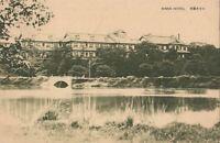 Postcard Nara Hotel Nara Japan