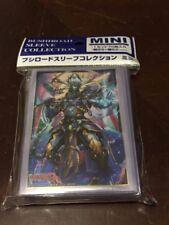 Bushiroad Sleeve Collection Mini Vol.297 Evil Eye Hades Emperor, Shiranui Mukuro