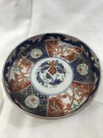 Antique Japanese Imari Porcelain Bowl With Fuki Choshun Mark. Meiji 1868-1912.