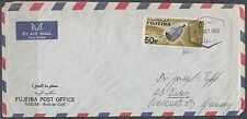 1966 UAE fujeira cover to Germany, Space espacio [bl0214]