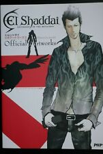 "JAPAN El Shaddai Official Art Works ""Flowers for Lucifel"" Art Book"