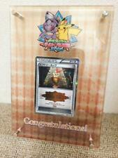 Pokemon Card Victory Cup Battle Carnival 2013 Spring 3rd free shipping
