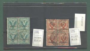 Colonie. ERITREA. Valori da cent. 2 rosso bruno e cent. 5 verde in quartina...