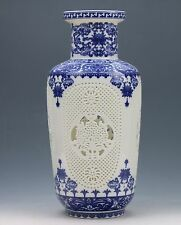 Chinese Blue and white Hand-carved Horns Vase W Qianlong Mark  gd8058