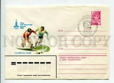 430610 USSR 1980 Filippov Games 22nd Olympics in Moscow field hockey COVER