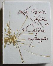 Les Grands Maîtres de la Cuisine Française COURTINE VENCE  Bordas 1972