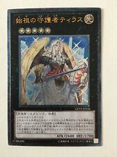 Yu-Gi-Oh! Tiras, Keeper of Genesis Genève GENF-JP044 Ultra Rare Jap Version Foil
