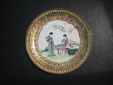 Vtg Chinese Plate Cloisonné? Copper Leaf Plate