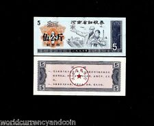 CHINA 5 YUAN 1981 *BUNDLE MAN WOMAN UNC COUPON 100 PCS LOT HONG KONG MACAU MACAO
