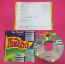 CD Compilation Quei Favolosi Anni'60 1968-5 I NOMADI LE ORME no lp mc dvd(C46)