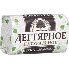 Natural tar soap Birch tar 90g anti Acne Psoriasis Eczema