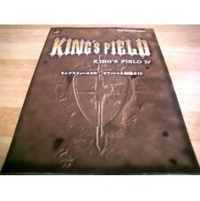 King's Field IV 4 Official Strategy Guide Book / PS2