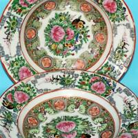 CHINESE PORCELAIN ANTIQUE IMPERIAL CANTON FAMILLE ROSE SIGNS MONOGRAMS 2 PLATES