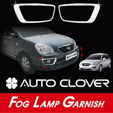 Chrome Fog Lamp Cover Garnish 2p For 2007 2012 Kia Rondo : Carens