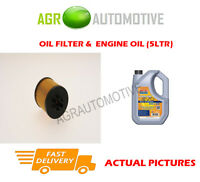 PETROL OIL FILTER + LL 5W30 ENGINE OIL FOR VOLKSWAGEN GOLF 1.4 140BHP 2006-08