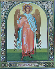 Icon Saint Guardian Angel Gold colored Russian Orthodox