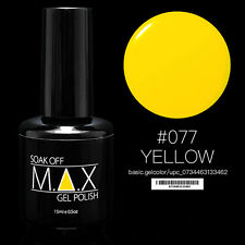 MAX 15ml Soak Off Gel Polish Nail Art UV LED Color #077 - Yellow