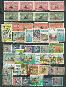 YEMEN SMALL MIXED MINT AND USED COLLECTION WITH USEFUL IMPERF/PERF SET + M/SHTS