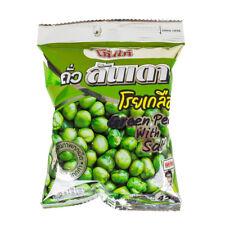 Koh-Kae Selected Quality Delicious Vegan & Halal Snacks Green Peas with Salt