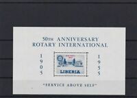 LIBERIA 1955  UNMOUNTED MINT  STAMPS SHEET .REF R 1383