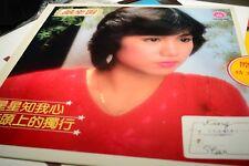 蔡幸娟 DELPHINE TSAI 1983 ORIGINAL SINGAPORE  SAMPLER   VINYL LP EX MEGA RARE