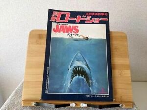 All about Jaws book with Piu up Poster 1975 / Japanese Movie Story Photo Book