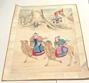 Antique Mongolian Women on Camels Painting on Cloth