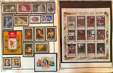 Lot of Russia Year 1984 Stamps MNH