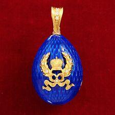Vintage Deco 18k Gold Russian Faberge Blue Guilloche Enamel Diamond Egg Pendant