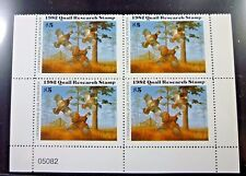 Us 1982 $5 Quail Research Foundarion Plate Block Of Four Stamps Mnh Iqfr01
