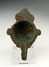 *SC* LATE ROMAN / BYZANTINE DECORATED OIL LAMP FILLER,  5th-6th cent AD