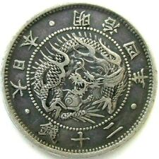 JAPAN COINS, 20 SEN 1871, MEIJI 4, DRAGON - RISING SUN, SILVER 0.800