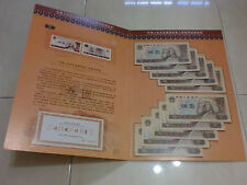 China 5 Yuan 1980 10pcs Running Number With Folder & Certificate (UNC) RARE 仙鹤劲松