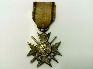 Cross for bravery  Bulgarian Military Order  WW1