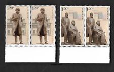 China 2018-9 Bicentenary of Birth Karl Marx Stamp 2 Sets 马克思诞辰200周年