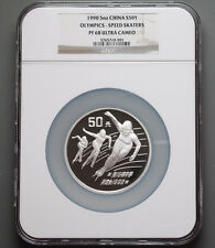 1990 China 5 Oz 1992 16th Winter Olympics 50 Yuan Silver Proof Coin NGC PF68 UC