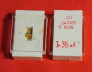 2A706B Si Avalanche Transit Time diode 10...11.5 GHz USSR  Lot of 2 pcs