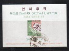 Korea 1966  Ram & Completion Souvenir Sheet Scott 548a  MNH CTO