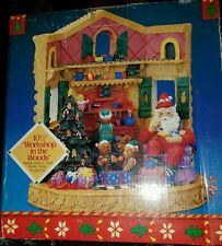 """1994 Int.Silver Co. Christmas Workshop in the Woods~"""" Figments Of Folklore"""""""