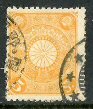 Japan 1899 🔥 5 Sen  VFU 🔥 K573