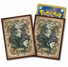 Pokemon Card TCG Pokemon Center Silvally Deck Sleeves 64 Count Pack