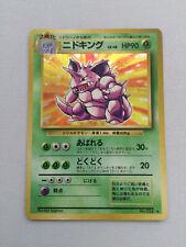 Japanese Holo Nidoking WOTC Base Set No.034 Rare Pokemon Card. UK Seller.