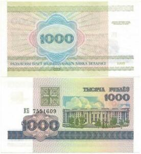 """1998-2000 Only BELARUS Revised 1000 RUBLEI NOTE >Vytautas """"The Great"""" is REMOVED"""