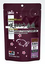 Saki-Hikari Fancy  Crystal Goldfish Food  Subsidence 200g s7071 Free shipping