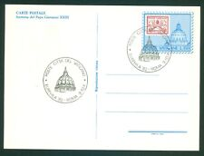 Vatican City Philatelic Show Cancelled Postcard: Eurphila '82