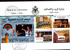 JERASH FESTIVAL 15th ANNIVERSARY SET & S/S 1997 JORDAN FDC