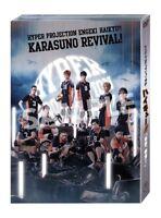 Hyper Projection Engeki Haikyu Karasuno Revival 2 DVD Japan