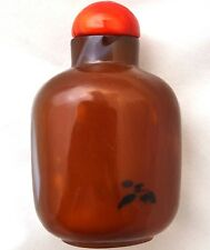 Large Chinese Agate Snuff Bottle